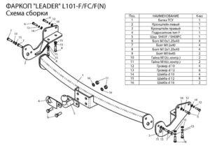 Фаркопы лидер плюс для LEXUS RX 300/330/350/400 (XU3) 2003-2009