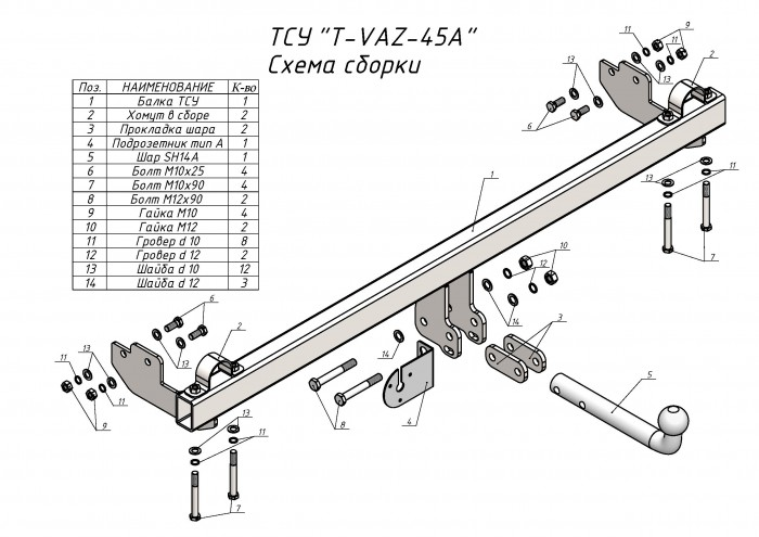 Фаркоп лидер плюс для 2121 URBAN с газовым оборудованием ( 2014-…)