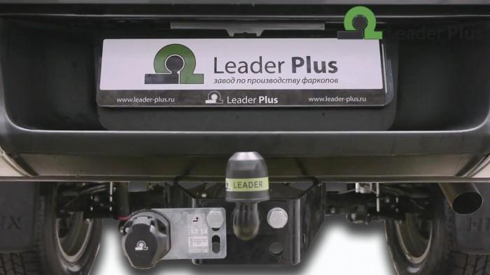 Лидер Плюс T121-F