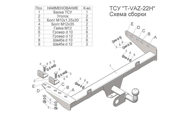 Лидер Плюс T-VAZ-22H