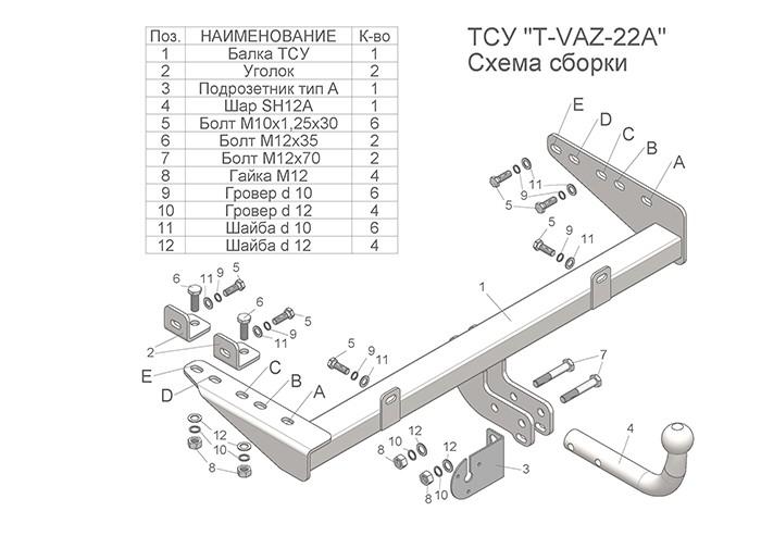 Лидер Плюс T-VAZ-22A
