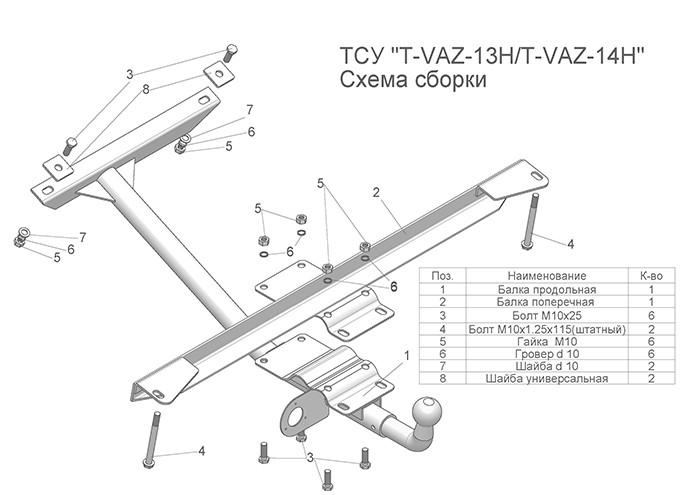Лидер Плюс T-VAZ-13H